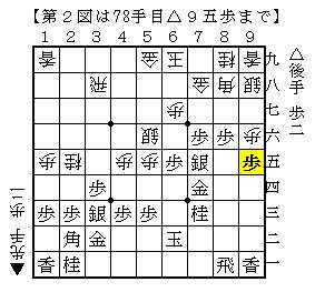 2014-01-24b
