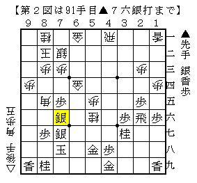 2015-09-05b