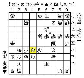 2014-01-24c