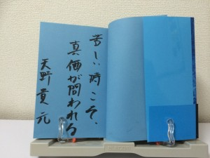 s_2015-05-29 13.34.38