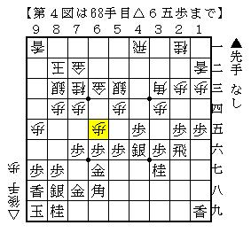 2015-09-05d