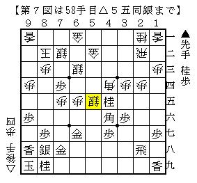 2015-09-05g
