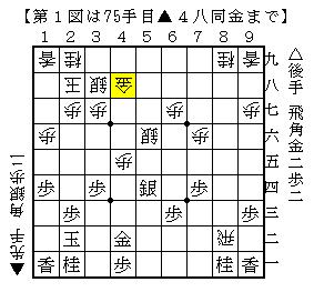 2016-01-16a
